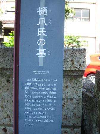 001ひつめ氏1.JPG