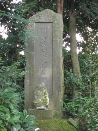 2010_0815開山供養塔.jpg