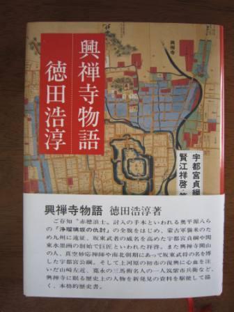 2010_0815_本.jpg