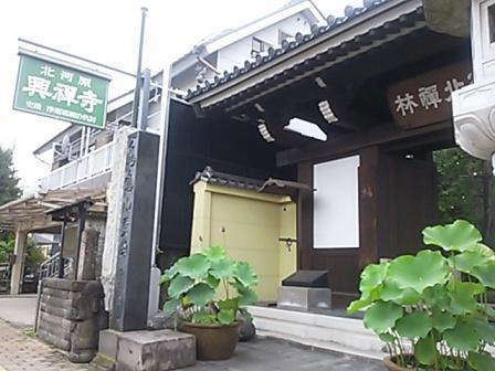 DSC_0463興禅寺.JPG