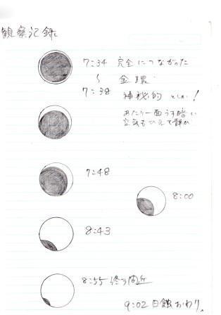 ○img002.jpg
