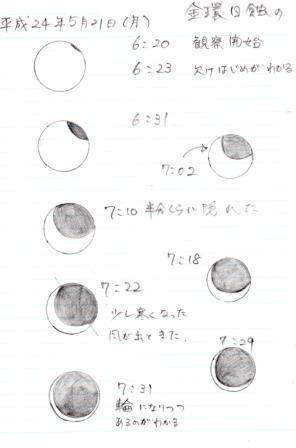 ○img003.jpg