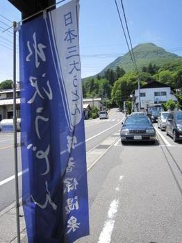 うどん街道.jpg