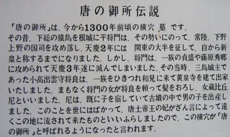 伝説.JPG