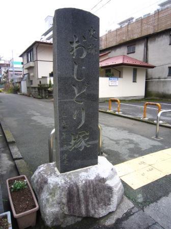 塚1.JPG