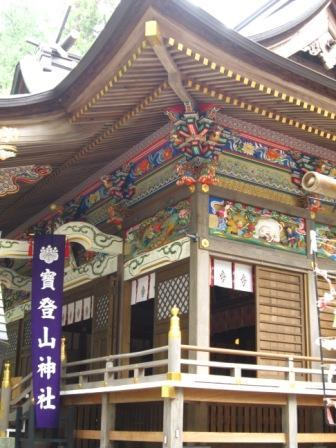 秩父宝登山神社1.jpg