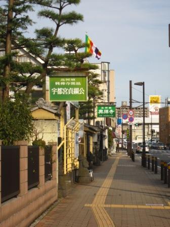 興禅寺前.JPG