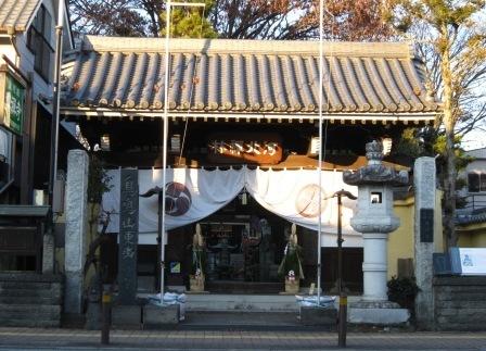 興禅寺1.JPG