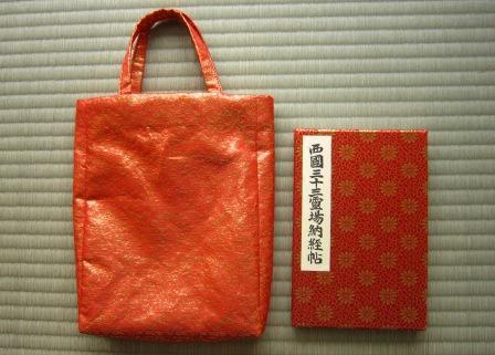 赤い袋1.JPG