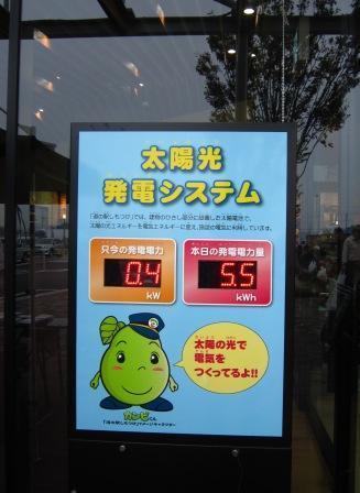 道の駅しもつけno3.jpg