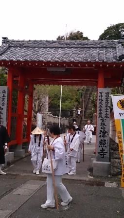 1しんしょうじ(syuuswi).jpg