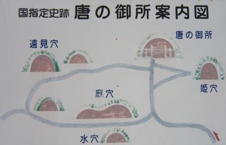 1案内図.JPG