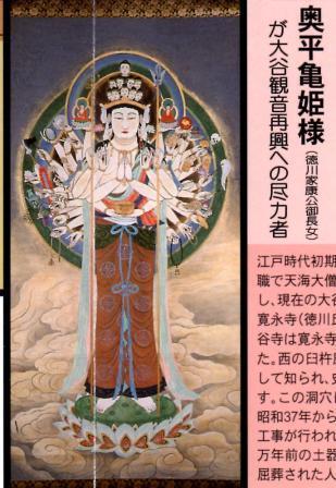 5亀姫様.jpg