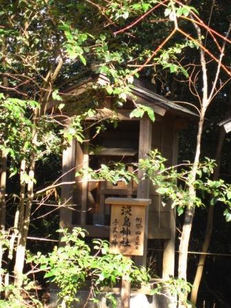 9淡島神社.JPG