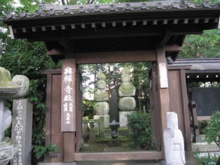 2010_0815開基墓碑.jpg