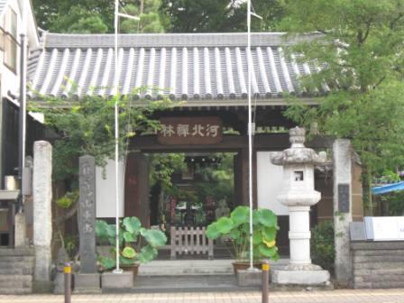 2010_0815_興禅寺.jpg