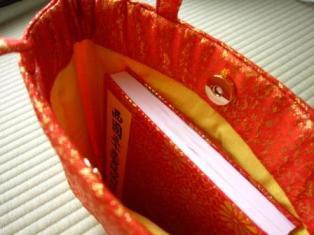 赤い袋2.JPG